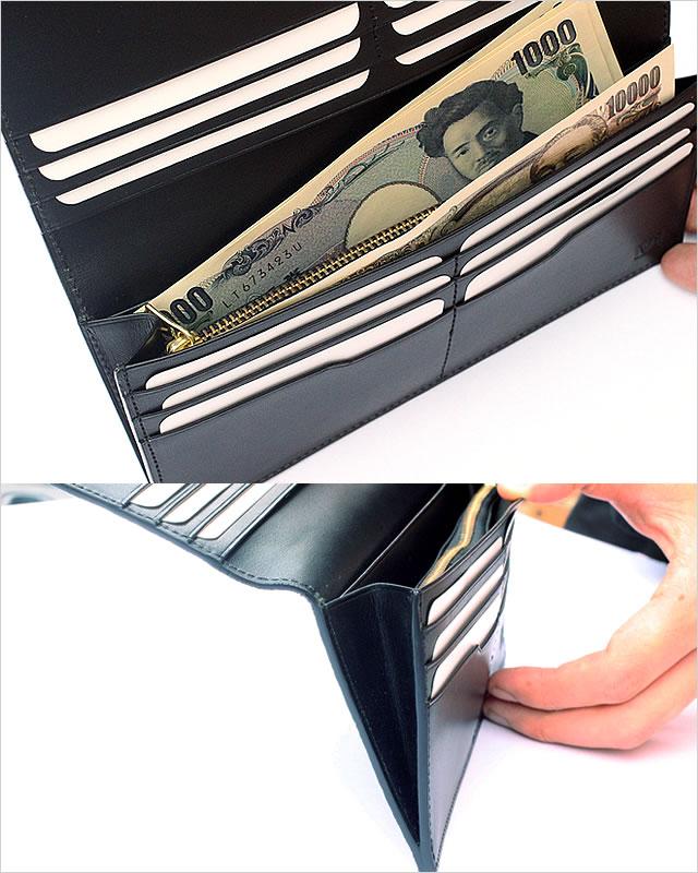 姫路黒桟革長財布