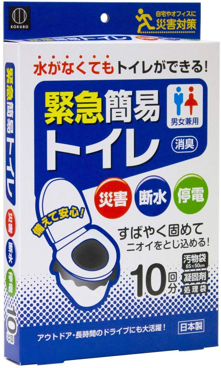 緊急簡易トイレ 凝固剤入10回分入