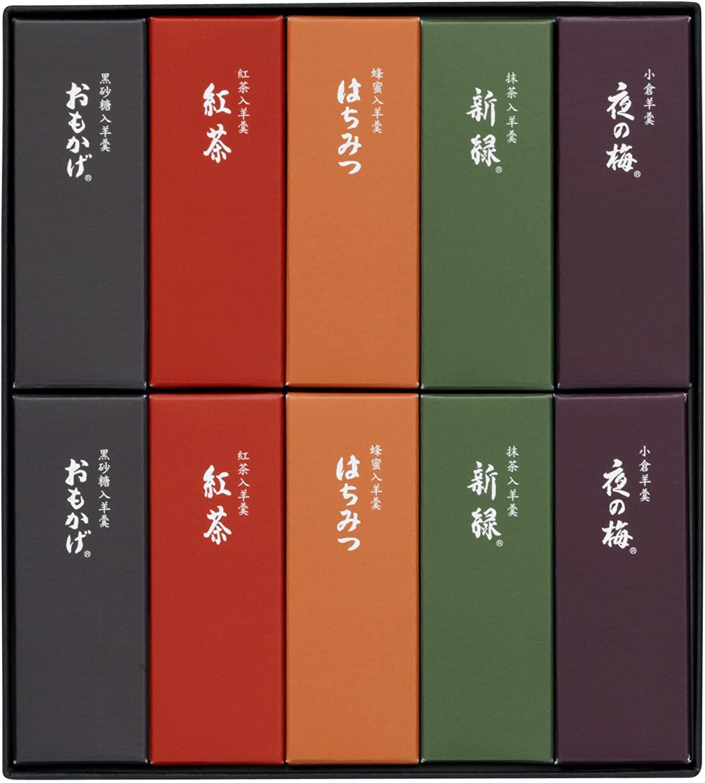 京菓子 小形羊羹 10本入