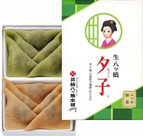 京都銘菓 生八つ橋 ニッキ 抹茶詰め合わせ