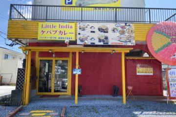 5.Little India ケバブカレー