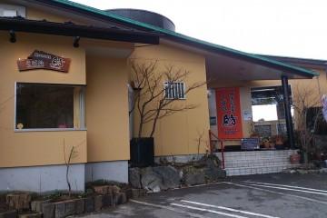 7.そば処 紡(つむぎ)
