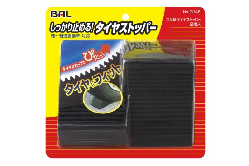 ゴム製タイヤストッパー NO.2245 (2個入り)