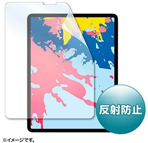 Apple 12.9インチiPad Pro 液晶保護反射防止フィルム