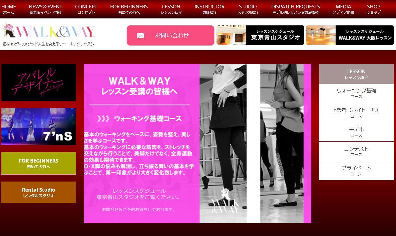 9.WALK&WAY