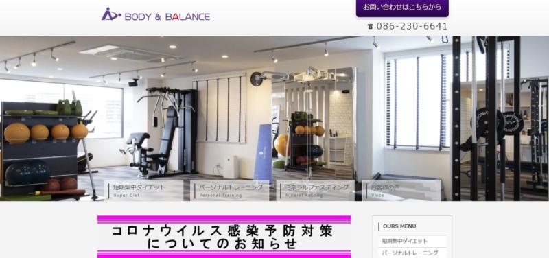 BODY&BALANCE(ボディ アンド バランス) 岡山店