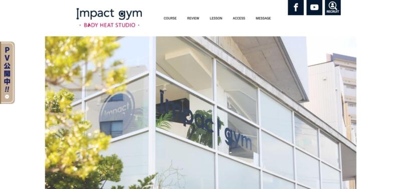 Impact gym(インパクトジム)