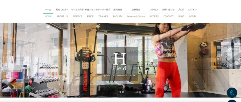 H-Field Sports Performance Center(エイチフィールド)
