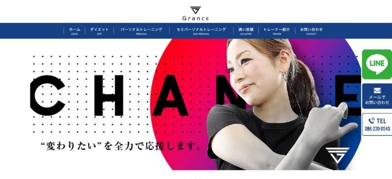 GRANCE(グランス) 岡山店