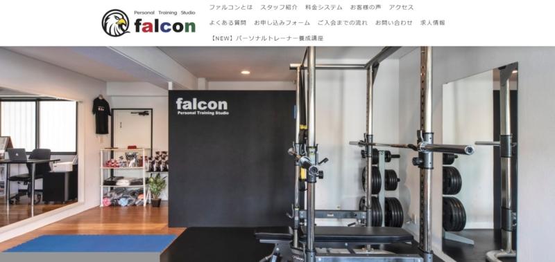 falcon(ファルコン) 沖縄