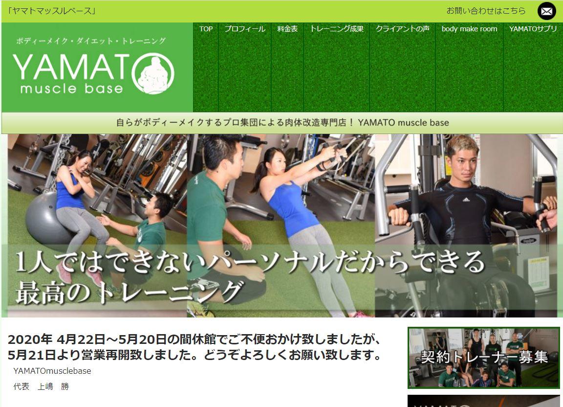YAMATO muscle base(ヤマトマッスルベース)