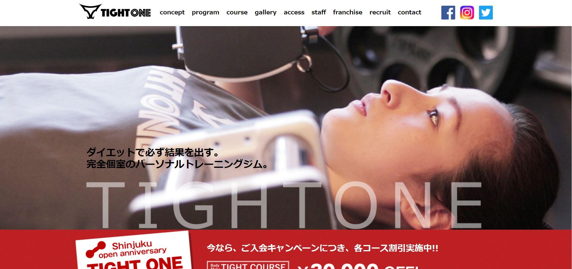 TIGHTONE(タイトワン)