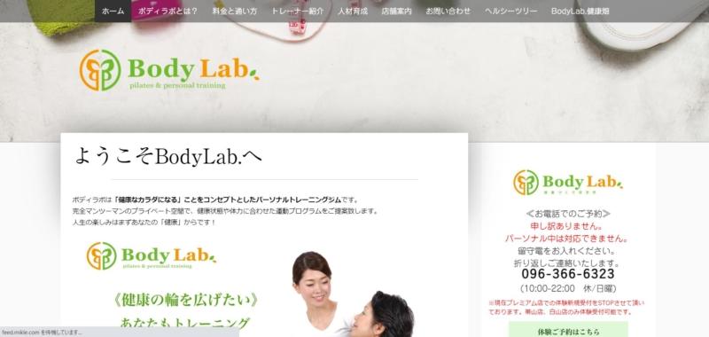 BodyLab 熊本
