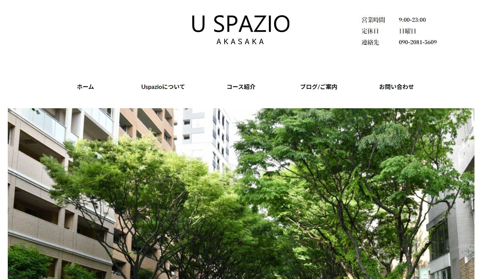 U spazio (ユウスパッツィオ) 福岡