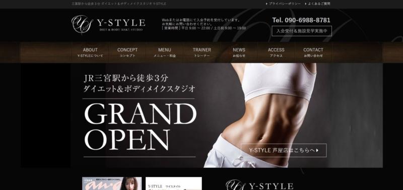 Yスタイル 神戸