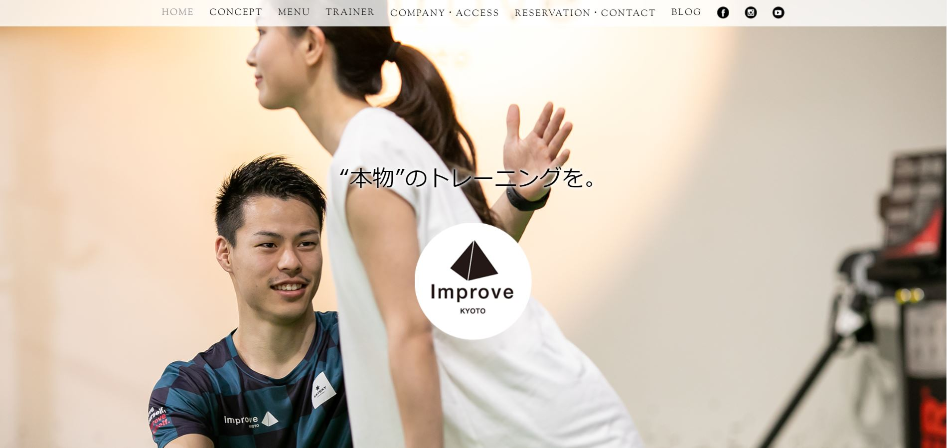 Improve KYOTO (インプルーブ京都)